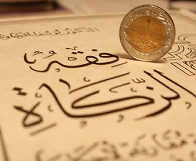 Jangan Mengulur Waktu untuk Berzakat di bulan Ramadan