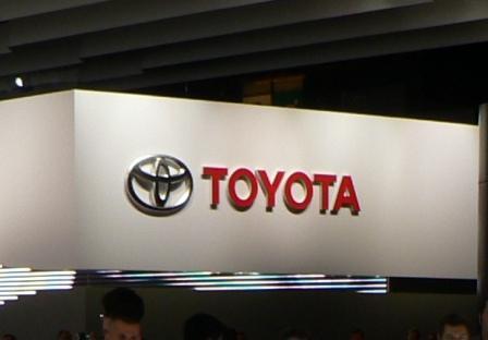 Toyota Investasi 13 Triliun Rupiah di Indonesia