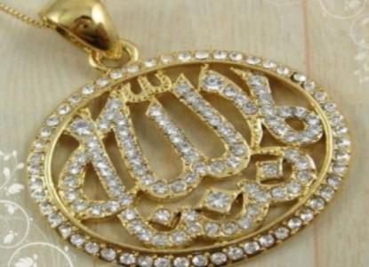 kalung berlafal Allah