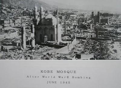kobe-mosque-setelah-perang-dunia-2