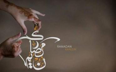 Ramadhan, Waspadai Iklan Menyesatkan!