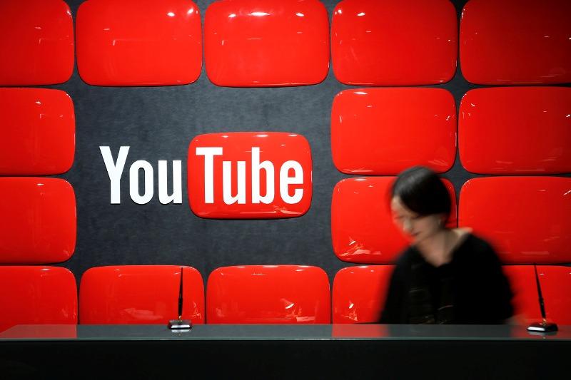 YouTube Hadirkan Fitur Pencarian Donasi